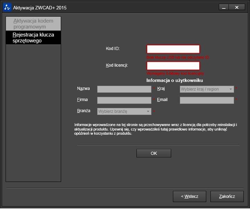 zwcad-aktywacja-licencji-kluczem-usb-7